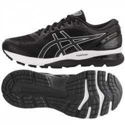 Buty do biegania Asics Gel Nimbus 21 1011A169 001